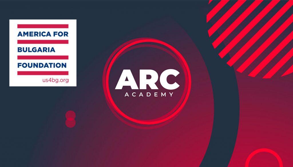 ARC-ABF-new1200