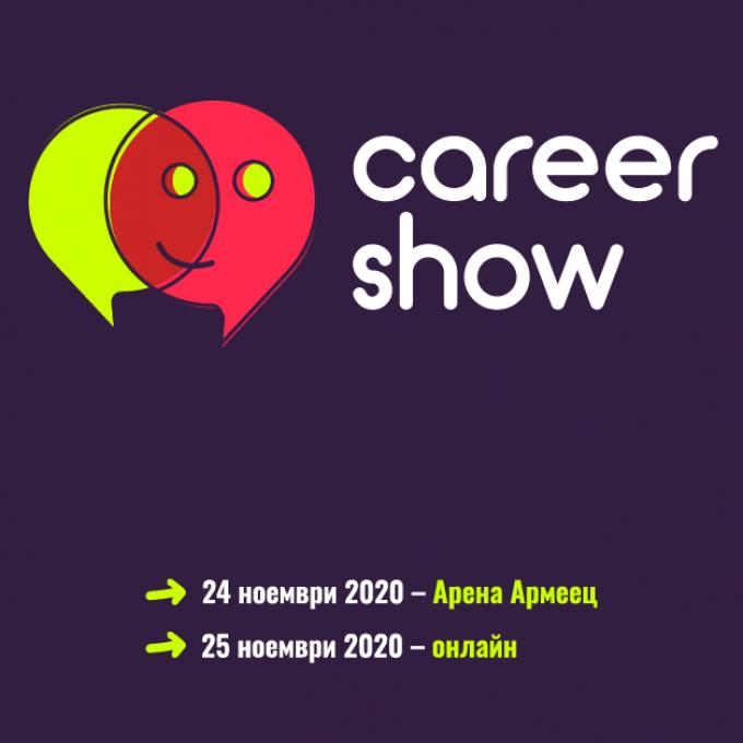 CS-2020